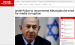 Archcriminal Netanyahu seeks immunity by squealing on his bosses