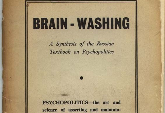 the use of persuasion and brainwashing techniques in the battle for your mind by dick sutphen Born again brainwashing by dick sutphen  the battle for your mind persuasion and brainwashing  realize or know they are using brainwashing techniques.
