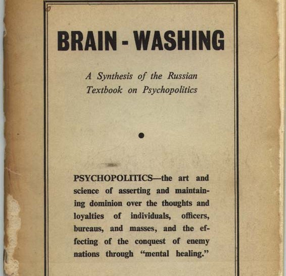 The Brainwashing Manual