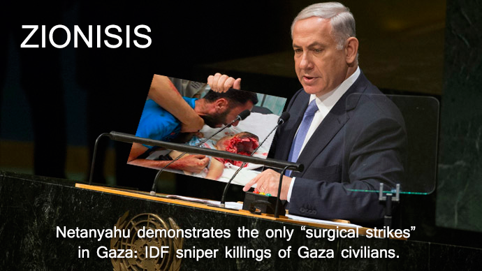 Bibi proves surgical strikes a prriority.