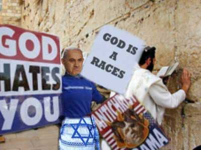 "<a href=""http://impiousdigest.com/old-testament-declared-anti-semitic/"">Netanyahu: Old Testament is Anti-Semitic</a>"