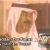Saddam's MTV